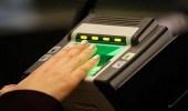 إطلاق آلية موحدة للتعامل مع تقارير تجاوز البصمة للمواطنين
