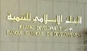 صندوق الأقصى يعتمد 25 مليون دولار لمشروعات تنموية في فلسطين