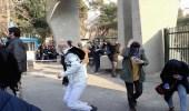 ارتفاع عدد القتلى إلى 21 في الاحتجاجات ضد انتهاكات النظام الإيراني