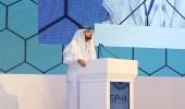 """انطلاق فعاليات المؤتمر الدولي للجمعية الصيدلية السعودية """" سيفا2018 """""""