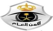 الأمن العام: فتح باب القبول والتسجيل لعدد من الوظائف العسكرية النسائية قريبا