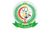88 وظيفة شاغرة للجنسين بمستشفى القوات المسلحة في الجبيل