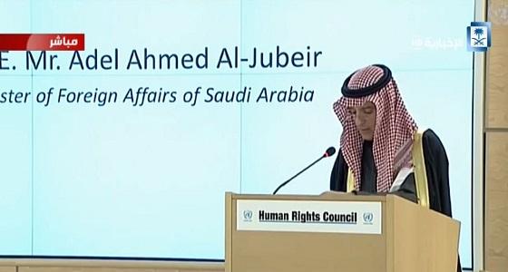 """"""" الجبير """" : المملكة تعاقب كل من ينتهك حقوق الإنسان"""