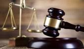 السجن 6 سنوات لمواطن بتهمة تأليب الرأي العام