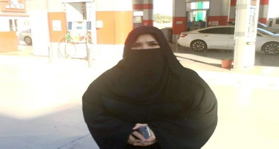 أول سعودية تعمل بمحطة وقود: المرأة أثبتت تميزها في كل المهن