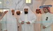 بالصور.. رئيس الأمر بالمعروف يتفقد فرع مكة ويدشن المعرض التوعوي