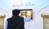 بالصور.. عرض وثيقة تاريخية للملك عبد العزيز في الجنادرية