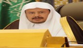 رئيس مجلس الشورى: البرلمان العربي سيصدر وثيقة عربية شاملة لمكافحة الإرهاب