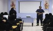 معلمة بمركز تخاطب تنقذ حياة فتاة قطع تنفسها