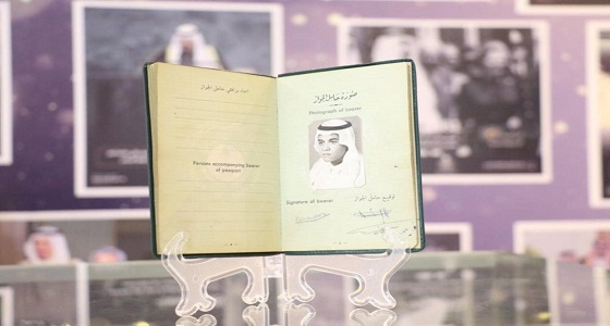 """"""" الخارجية """" تستعرض وثائق وجوازات سفر نادرة بجناحها في """" الجنادرية 32 """""""