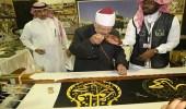 مفتي مصر الأسبق وطلبة مدارس يزورون جناح المملكة بمعرض القاهرة للكتاب