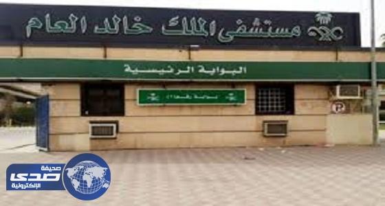 خفض معدل انتظار موعد زيارة الطبيب في مستشفى الملك خالد بتبوك