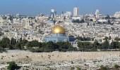 """"""" التحرير الفلسطينية """" تعتزم بدء حملة موسعة لمقاطعة البضائع الأمريكية"""