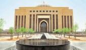 جامعة الأميرة نورة تعلن عن وظائف شاغرة للمعلمات