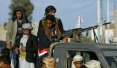 استشهاد سيدة وابنتها إثر انفجار لغم أرضي وسط اليمن