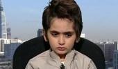 بالفيديو.. طفل وسيم يرفض مقابلة تلفزيونية