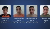 البحرين تكشف عن تفاصيل الخلية الإرهابية المتورطة في استهداف أنبوب النفط السعودي