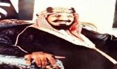 بالفيديو.. كلمة المؤسس جلالة الملك عبدالعزيز رحمه الله إلى وفود الحج قبل 80 عاما