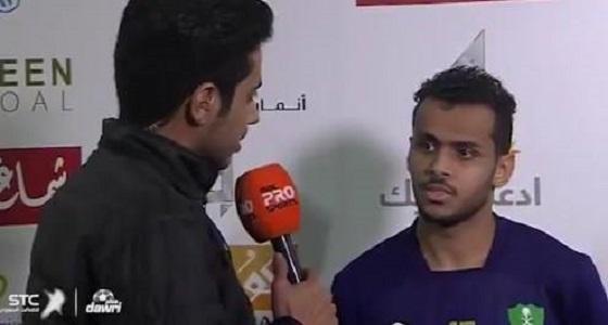 بالفيديو.. عبدالفتاح العسيري يكشف سبب احتفاله بالفوز أمام لاعب الفيحاء