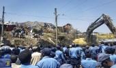 مصرع 17 شخصًا إثر انهيار مكب نفايات في موزمبيق