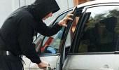 رجل إندونيسي يسرق سيارة رئيسه في أول يوم عمل