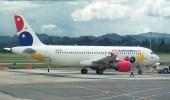 اختطاف طائرة تحمل 610 آلاف دولار بكولومبيا