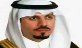 الأمير خالد بن عياف يوجه بعلاج عامر الشمري بمستشفى الحرس الوطني