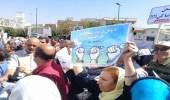 المتقاعدون الإيرانيون يحتجون على التمييز في دفع المعاشات