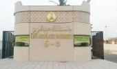 جامعة الملك عبد العزيز تقرر تأجيل اجازة التفرغ العلمي لهيئة التدريس