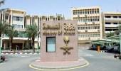 مركز اتصال صحة الرياض يستقبل أكثر من 36 ألف اتصال