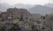 """"""" السفارة الأمريكية """" تسرح نحو 360 موظفا يمنيا باليمن"""