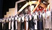 تعليم الرياض يحقق 6 مراكز ضمن جائزة التعليم للتميز