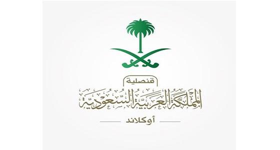 """"""" القنصلية بنيوزيلندا """" تحذر السعوديين من إعصار جيتا"""