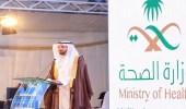 وزير الصحة يشكر القيادة ويثمّن دعمها للخدمات الصحية
