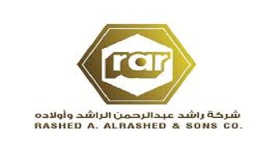 شركة راشد عبدالرحمن الراشد تعلن عن حاجتها لموظفين