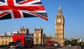 اقتراح بمنح 10 آلاف استرليني للمواطنين في بريطانيا
