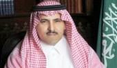 سفير المملكة باليمن: الحكومة لن تدخر جهدًا في مساعدة المغتربين اليمنيين