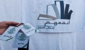 """"""" فوكس """" تطلق ملتقي بعنوان """" إعمال العقل """" بجامعة الملك عبدالعزيز"""