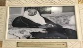 تفاصيل واقعة التليفون الذي ظهر في صورة لخادم الحرمين قبل 64 عاما