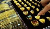 ننشر أسعار الذهب اليوم الأثنين