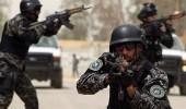 مقتل إرهابية استهدفت بغداد بحزام ناسف