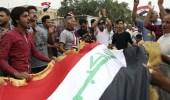 مئات المعلمين يحاولون اقتحام وزارة المالية ببغداد