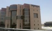 وظائف إدارية وفنية وطبية شاغرة بمركز الأمير سلطان