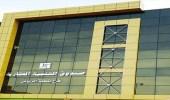 """الصندوق العقاري: جار العمل على رفع سقف التسجيل في خدمة """" عجلها """""""