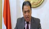 الصحة المصرية توقف مدير مستشفى يصور المرضى في وضع غير لائق