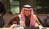 بدء اجتماع اللجنة السداسية مع وزراء خارجية الاتحاد الأوروبي