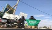 بالصور.. رحالة سعوديون يقطعون مسافة 8000 كم إلى إثيوبيا بالدراجات النارية