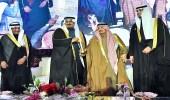بالصور.. أمير الرياض يرعى الحفل السنوي لجمعية أعمال تنمية وتمويل الأسر المنتجة