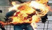 ثلاثيني يشعل النار على نفسه لإخراج شقيقه من السجن