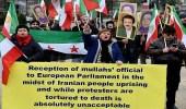 تظاهرات في بروكسل احتجاجا على زيارة مسئول من طهران بلجيكا